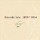 入江宏メモリアル・アルバム Hiroshi Irie 1955 – 2014